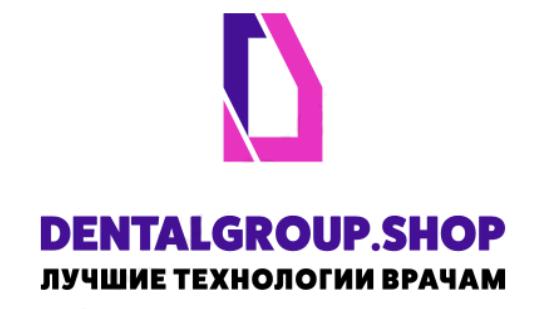 Продажа стоматологического оборудования в России